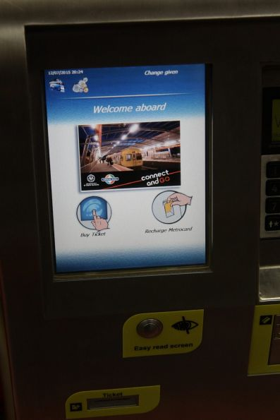 'Normal' screen mode on a Metrocard machine