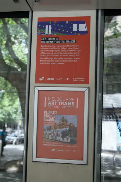 Melbourne Art Trams 2017