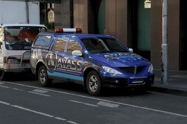 Avass support vehicle opposite the film shoot