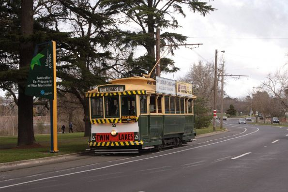 Tram 33 departs the Carlton Street terminus