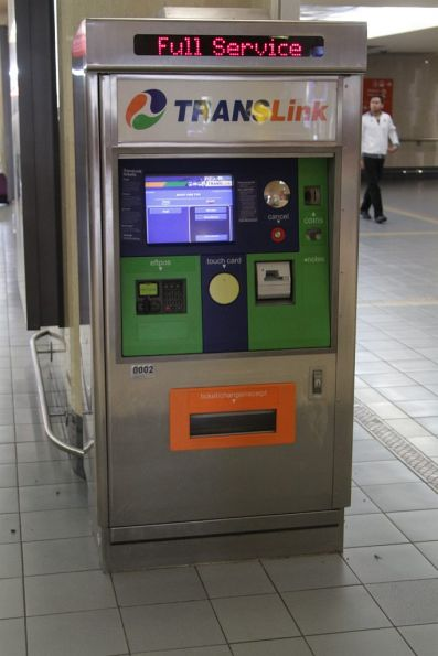 Go Card ticket machine at Roma Street station