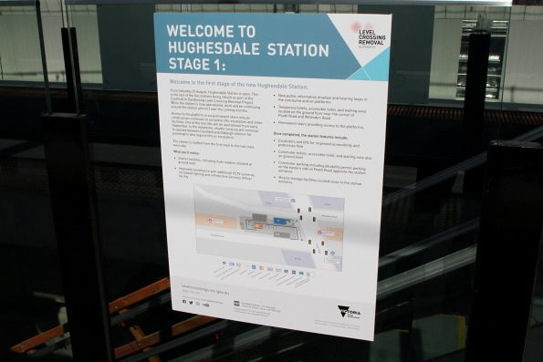 'Welcome to Hughesdale station stage 1' sign