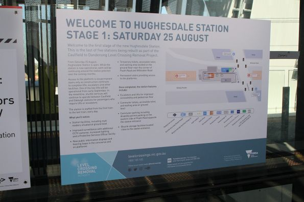 'Welcome to Hughesdale station stage 1: Saturday 25 August' sign