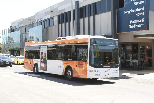 CDC Melbourne bus #64 3887AO on route 461 at Watergardens station