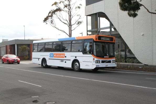 CDC Melbourne high floor bus #51 4869AO departs Sunshine station out of service