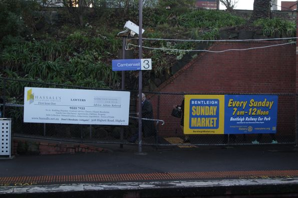 Advertisements at Camberwell station - featuring the Bentleigh Sunday Market and a lawyer at Highett
