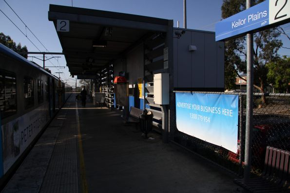 'Advertise your business here' banner at Keilor Plains station