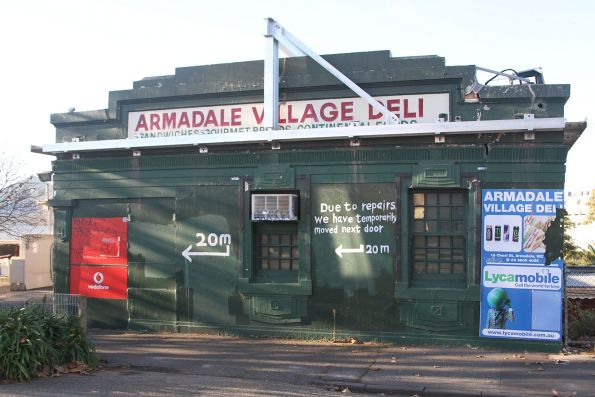 Steel frame retains the crumbing parapet of the kiosk above Armadale station platform 1