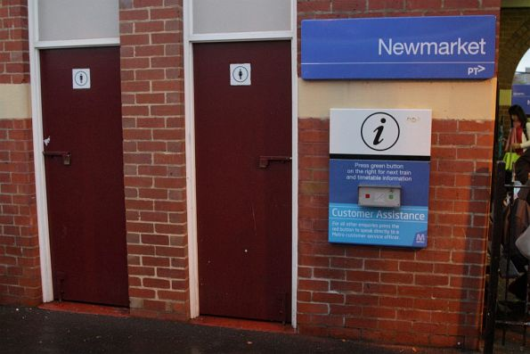 PRIDE box relocated to the other half of the station building at Newmarket