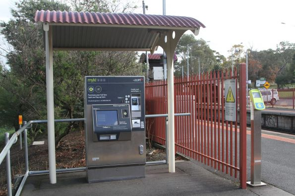 Ticket machine at the entrance to Garfield station