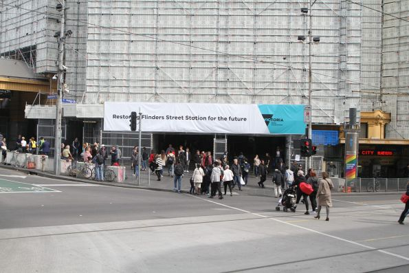 Banner promoting the Flinders Street Station upgrade project at the main station entrance