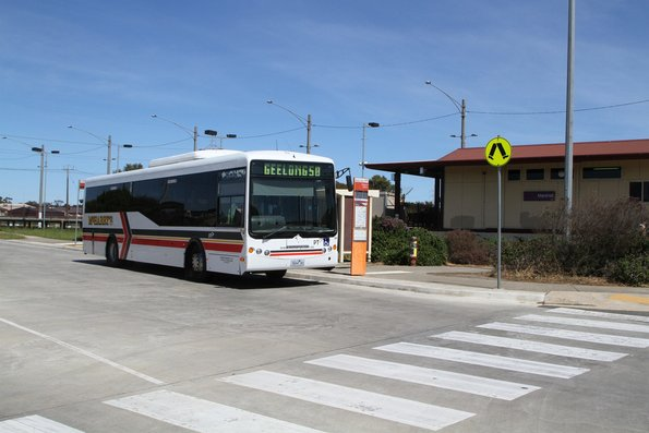 McHarry's bus #164 7664AO on route 50 at Marshall station