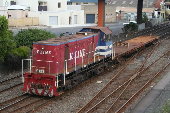 V/Line - Geelong carriage yards