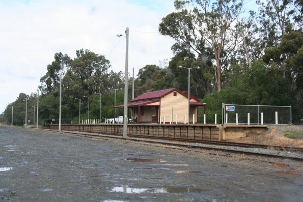 Timber station building on the platform at Mooroopna