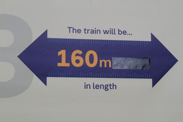 This train will be 160m in length