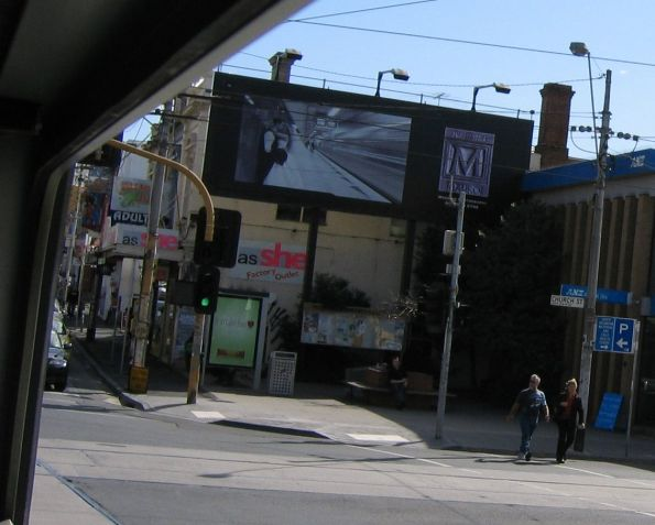 Parliament station platform 2 featured on a wedding photographer's billboard on corner of Bridge Road and Church Street