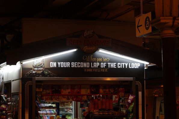 Dare iced coffee advertisement at Flinders Street Station - 'When you're on your second lap of the City Loop'