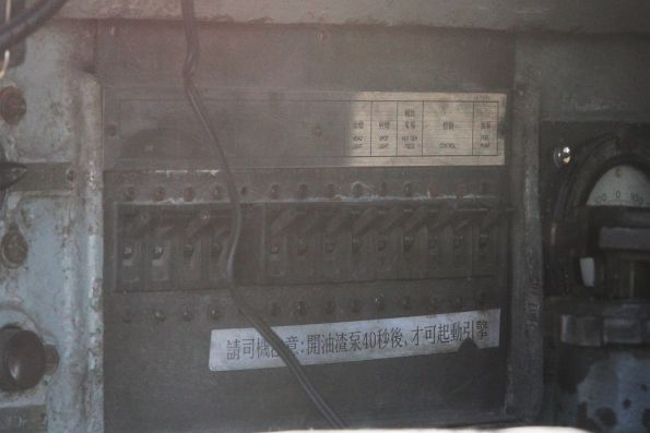 Chinese text still in place inside the cab of TL152