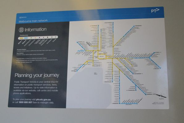 October 2014 version of the network map onboard a Siemens train