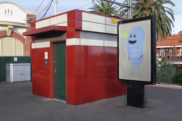 Disabled toilet installed at Essendon platform 2 / 3