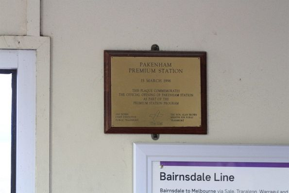 Plaque marking the opening of Pakenham as a premium station in 1996