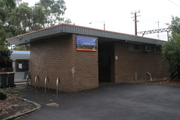 Entrance to the 1980s brick station building at Alphington