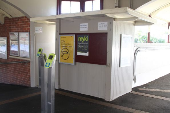 Kiosk on the overhead concourse at Armadale station