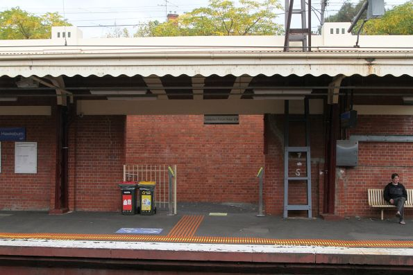 Plain concrete lintel replaced the original archway at Hawksburn platform 1