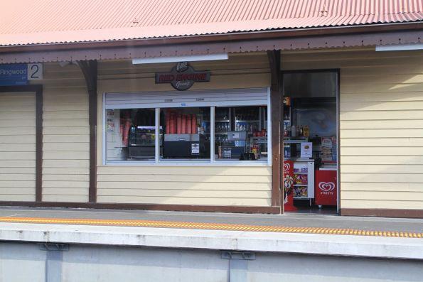 Red Engine kiosk at Ringwood platform 1 and 2