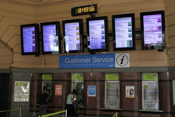 New format display at the main entrance to Flinders Street Station
