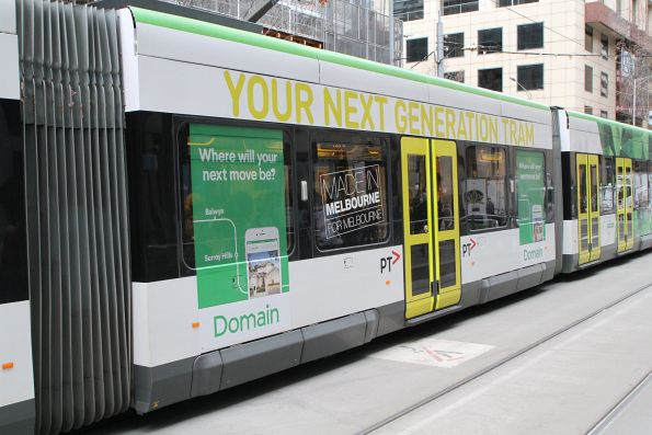 'Your next generation tram' signage still on E.6001