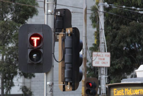 New 'T' lights at the Franklin Street siding