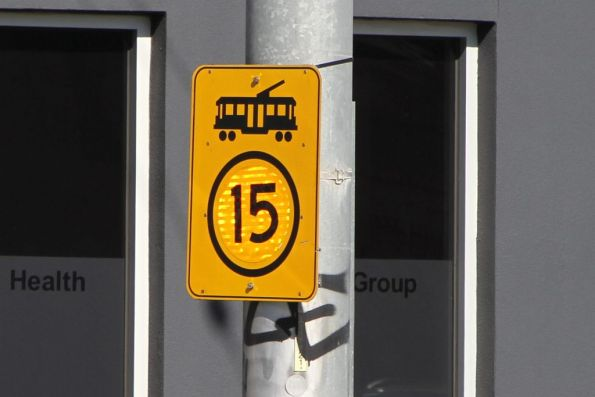15 km/h speed limit sign for trams traversing the Showgrounds Loop points on Union Road in Ascot Vale