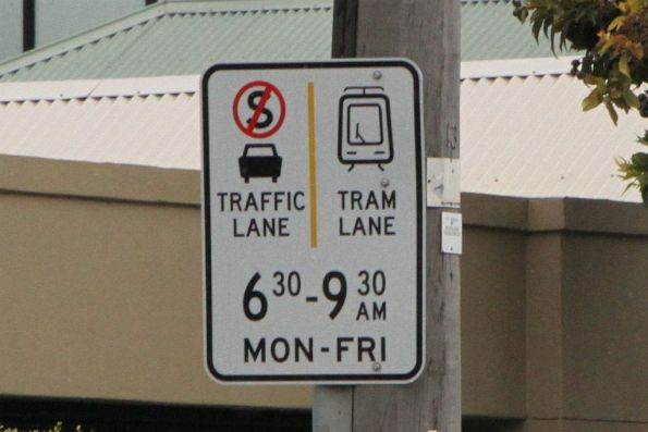 'Traffic lane / tram lane' 6.30-9.30am Monday-Friday signage southbound on Nicholson Street, Fitzroy North