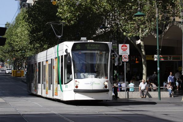 D2.5015 at the corner of Bourke and Swanston