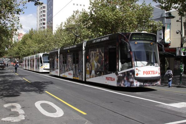 Pair of Combinos on Swanston: D1.3514 and D2.5021