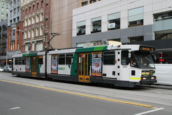 B2.2092 heads north on route 59 at Elizabeth and Collins Street