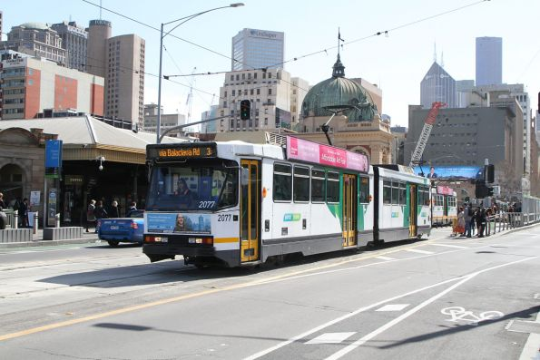 B2.2077 heads south on route 3 at Federation Square