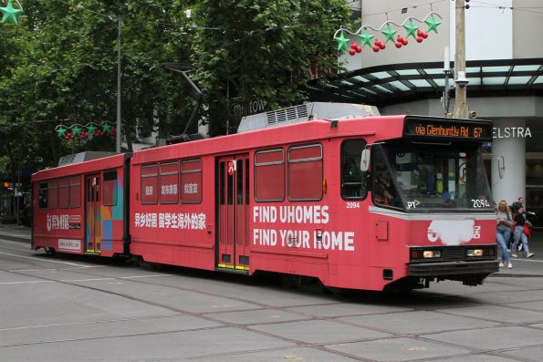 Yarra Trams - Melbourne CBD and Docklands