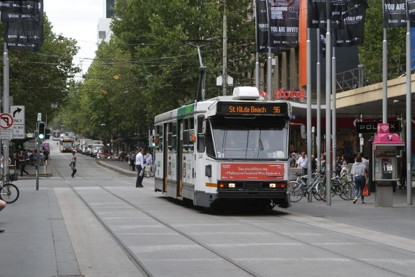 A1.248 on a westbound route 96 service in the Bourke Street Mall