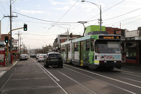 B2.2060 heads east on route 75 at Burwood Highway and Warrigal Road in Burwood