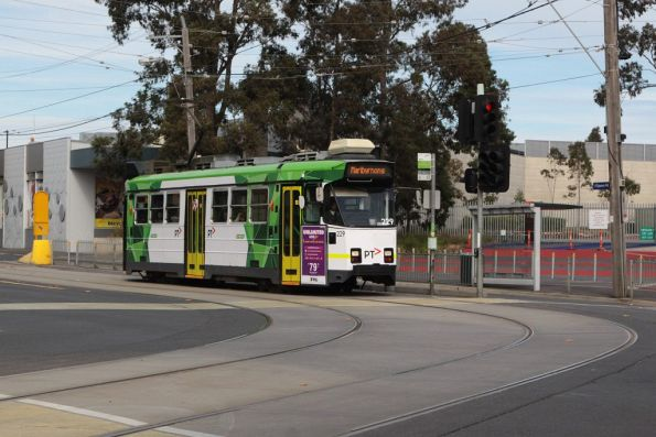 Z3.229 on an outbound route 57 service stops at Epsom and Union Roads