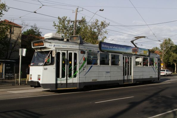 Z3.169 still in YT Mk2 livery, with a freshly repainted grey skirt