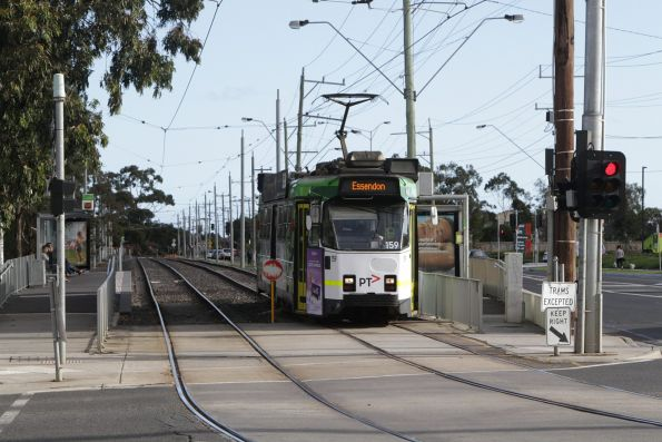 Z3.159 outside Highpoint shopping centre, headed along route 82 to Essendon Depot