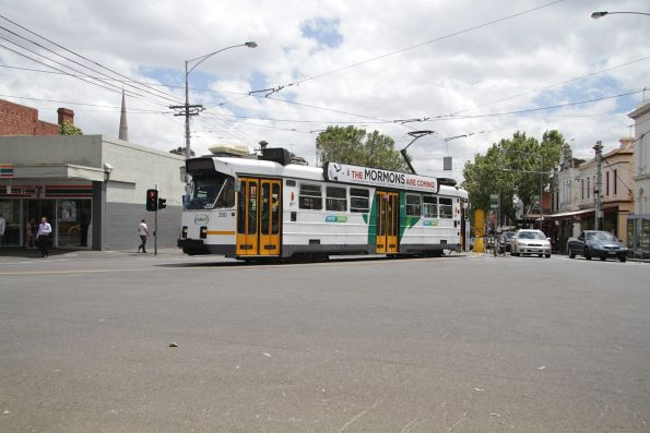 Z3.200 eastbound on route 57 at Queensberry and Errol Street
