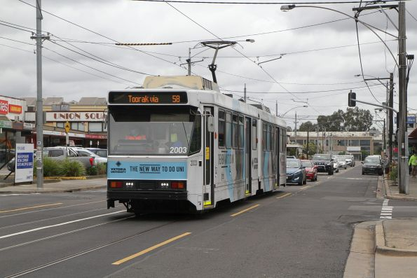 B2.2003 advertising 'Victoria University' heads south on route 58 at Union Square, Brunswick