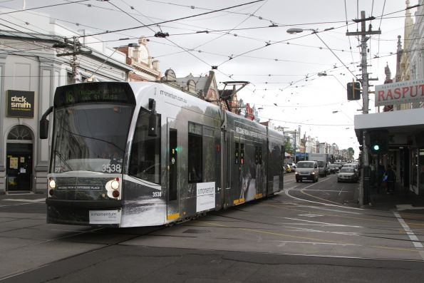 D1.3538 southbound on route 16 at Glenferrie and Wattletree Road