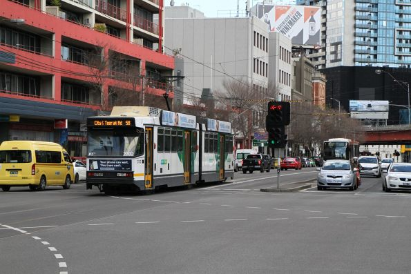 B2.2102 heads south on route 58 at Queensbridge and Power Street