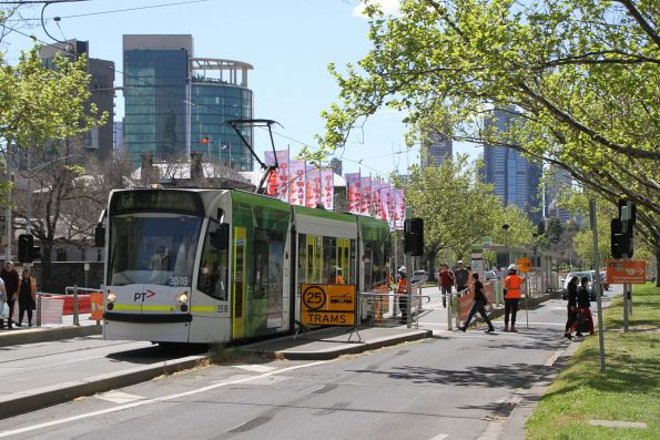 D1.3518 terminates at the Shrine of Remembrance on St Kilda Road