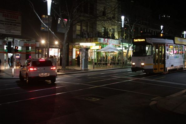 Confused motorist makes a U-turn at Swanston and Little Bourke Streets